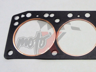 Head Gasket for Mercruiser 2.5L 153 CID 120 HP 4cyl, Pre 1990 # OEM 27-342731, 27-34273